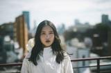 琴音、本日11/20リリースの2ndシングル表題曲「白く塗りつぶせ」フルMV公開