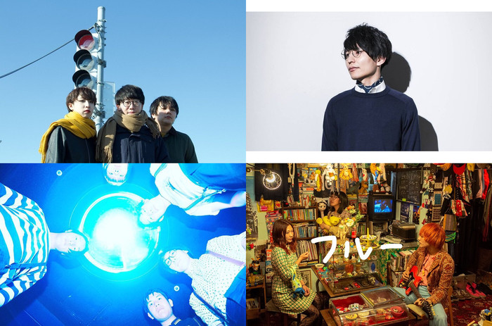 "The Whoops、meiyo、The Chain Ups、フルー出演。12/2下北沢LIVEHOLICにて""GOOD DAY""開催決定"