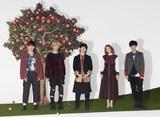 """Mrs. GREEN APPLE、12月に大阪 梅田のファッション・ビル""""HEP FIVE""""とのコラボ企画""""HEP FIVE×Mrs. GREEN APPLE  CHRISTMAS WONDER ROOM""""開催決定"""