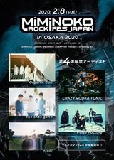 """来年2/8開催""""MiMiNOKOROCK FES JAPAN in 大阪 2020""""、第4弾アーティストにCRAZY VODKA TONIC、the shes gone、Pulse Factory、Organic Call、Makiが決定"""