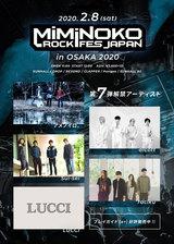 """来年2/8開催""""MiMiNOKOROCK FES JAPAN in 大阪 2020""""、第7弾アーティストにLUCCI、alcott、アメノイロ。、raciku、Sui-seiが決定"""