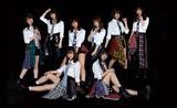 8人組音楽ユニット MISS ME、12/3リリースのデビュー・シングル表題曲「空想カブリオレ」MV公開。デビュー記念ワンマン・ライヴも開催