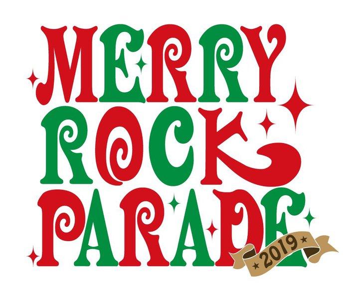 """""""MERRY ROCK PARADE 2019""""、最終出演アーティストにKEYTALK、ブルエン、SHISHAMO、9mm、マカロニえんぴつ、ユアネス、アルカラ、BRADIO、ビッケブランカら決定"""