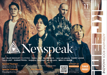 newspeak_cover.jpg