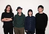 "NUMBER GIRL、ツアー""逆噴射バンド""追加公演を来年3/1にZepp Tokyoにて開催"