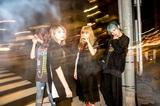 """SCANDAL、来年2/12にプライベート・レーベル""""her""""より第1弾アルバム『Kiss from the darkness』リリース決定。来春からワールド・ツアー開催も発表"""