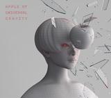 椎名林檎、11/13リリースの初オール・タイム・ベスト・アルバム『ニュートンの林檎〜初めてのベスト盤〜』トレーラー映像公開