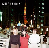 SHISHAMO、ニュー・アルバム『SHISHAMO 6』来年1/29リリース決定。2年ぶりとなる全国ホール・ツアー開催も