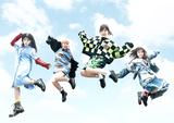 SILENT SIREN、12月に配信限定シングル『HERO』リリース決定
