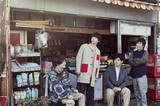 sumika、12/11リリースのニュー・シングル『願い / ハイヤーグラウンド』初回盤の特典CDは最新ツアー・ライヴCDに決定