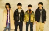 THIS IS JAPAN、11/27リリースのEP『WEEKENDER』より山田健人が撮影した「グルメ」MV公開。12/7にリリース記念ライヴ開催&LINE LIVE生配信決定。ライヴ当日には重大発表も