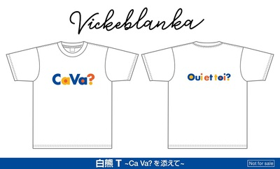 vickeblanka_shirt_sample.jpg