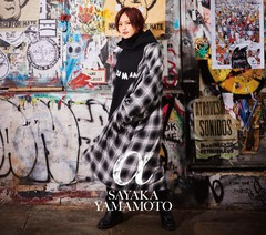 yamamotosayaka_shokai.jpg
