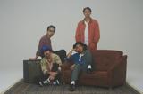 Yogee New Waves、4th EP『to the MOON e.p.』リリース日12/4開催自主企画イベントのゲスト・バンドにSuchmos発表