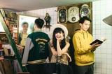 台湾の3ピース・バンド ELEPHANT GYM、Charlie Limによるリミックス含む3曲入りEP『Gaze At Blue』配信リリース