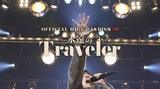"Official髭男dism、メジャー1stアルバム『Traveler』リリース記念特別番組""Official髭男dism special〜永遠のTraveler〜""全国オンエア決定"
