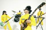 POLYSICS、ナカムラリョウ(Gt/Vo/Syn)が3/14のツアー・ファイナル恵比寿LIQUIDROOM公演をもって脱退