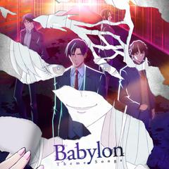 Q-MHz_Babylon_Theme_Songs_jacket.JPG