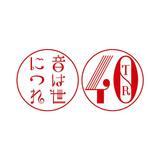 """タワレコ日本上陸40周年記念ライヴ""""タワレコLIVE 40""""開催決定。WACK所属全グループ参加""""TOWACK FES""""や神サイ×ドラマストア×アイビーカラー×KAKASHI対バンなど8公演実施"""