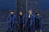 ANTENA、来年1/22リリースのメジャー1stフル・アルバム『風吹く方へ』より「上海ミッドナイト」MV(Short Ver.)公開