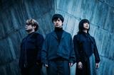 Base Ball Bear、ニュー・アルバム『C3』詳細発表。本日12/25より収録曲「Cross Words」先行配信開始&MV公開