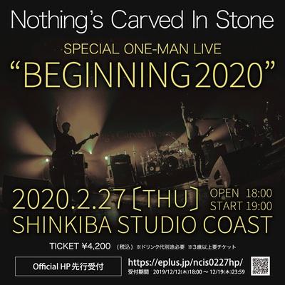 beginning_2020.jpg