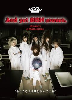 bish_osakajyo_DVD_H1_S.jpg