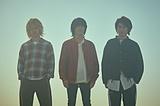 BURNOUT SYNDROMES、2/12リリースのニュー・シングル『PHOENIX』ジャケット写真公開