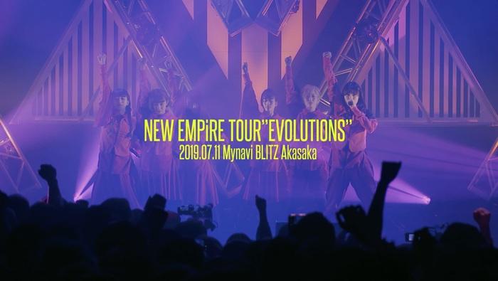"EMPiRE、12/18リリースのニュー・アルバム『the GREAT JOURNEY ALBUM』収録の[NEW EMPiRE TOUR ""EVOLUTiONS""]マイナビBLITZ赤坂公演ダイジェスト映像公開"