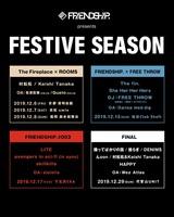 """デジタル・ディストリビューション&プロモーション・サービス""""FRIENDSHIP.""""、12/29の主催イベントに村松 拓(NCIS)& Keishi Tanaka、HAPPY出演決定。各公演O.A.も発表"""