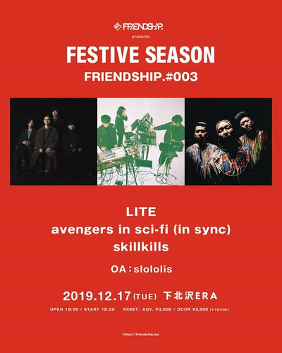 friendship_festive19_ok_re_03.jpg
