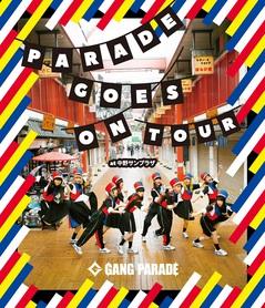 gang_parade_tsujyo.jpg