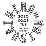"""日向秀和(ストレイテナー/NCIS)が中心のイベント""""HINA-MATSURI 2020""""、来年3/3に開催決定。ゲストVoにアイナ・ジ・エンド(BiSH)、はっとり(マカロニえんぴつ)ら"""