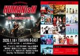 "ircle、来年1/18渋谷TSUTAYA O-EASTにて開催の""HUMANisM ~超★大乱闘編2020~""最終出演者にMAGIC OF LiFE、ラックライフ、INKYMAPら4組決定"