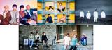"KEYTALK、マカロニえんぴつ、ユアネス、FOMARE、KUZIRA出演。""J-WAVE THE KINGS PLACE LIVE Vol.19""、3/29にZepp DiverCityで開催決定"