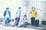 kobore、デジタル・シングル「ボーイズアンドガールズ」明日12/14より配信スタート