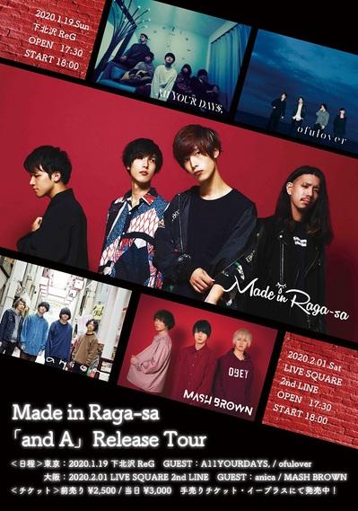 madeinragasa_flyer.jpg