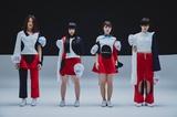 Maison book girl、本日12/18リリースのニュー・アルバム『海と宇宙の子供たち』より「海辺にて」MV公開