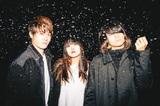 長靴をはいた猫、本日12/11リリースの1stミニ・アルバム『慟哭する夜の底で』より「泪の街」MV&新アー写公開。ボカロP カンザキイオリら参加アーティストからのコメントも