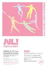 """下北沢サーキット・イベント""""NEW LINK!""""、来年3/17に開催決定。第1弾出演者にキイチビール&ザ・ホーリーティッツ、ステレオガールら7組"""