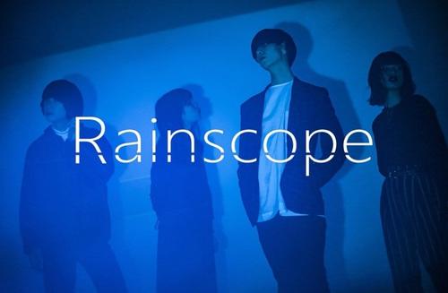 rainscope.jpg