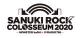 """SANUKI ROCK COLOSSEUM 2020""、第1弾出演者に感エロ、四星球、mol-74、LONGMAN、climbgrow、Newspeak、reGretGirl、ドラマストア、ircleら45組発表"