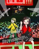 SHISHAMO、さいたまスーパーアリーナ公演収めた映像作品『SHISHAMO NO BEST ARENA!!! EAST』1/29にニュー・アルバムと同時リリース。「OH!」ライヴ映像公開
