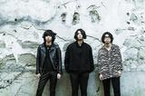 SIX LOUNGE、12/11リリースのニュー・フル・アルバム『THE BULB』全曲ダイジェスト公開