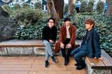 """SAKANAMON、2/26リリースのフル・アルバム『LANDER』収録曲「FINE MAN ART」が真夜中ドラマ""""ハイポジ""""主題歌に決定"""