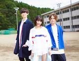 スピラ・スピカ、3/18に1stフル・アルバム『ポップ・ステップ・ジャンプ!』リリース決定。東阪で発売記念ワンマン・ライヴ開催も
