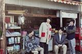 """sumika、本日12/11リリースのニュー・シングルより映画""""ヒロアカ""""主題歌「ハイヤーグラウンド」MV公開"""