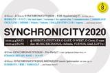 """SYNCHRONICITY 2020 - 15th Anniversary -""、第1弾ラインナップで前夜&深夜祭合わせ17組発表。バンアパ、DENIMS、fox capture plan、DALLJUB STEP CLUBら出演"