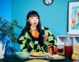 竹内アンナ、1stフル・アルバム『MATOUSIC』来年3/18にリリース決定。全国ツアーも開催