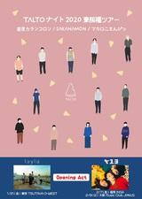 """マカロニえんぴつ、東京カランコロン、SAKANAMON所属の""""TALTO""""、来年1月より開催の""""TALTOナイト2020 東阪福ツアー""""オープニング・アクトにレイラ、ヤユヨ決定"""
